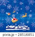 クリスマス 28516851