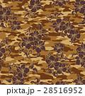 花 花柄 ハイビスカスのイラスト 28516952