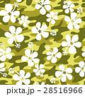 花 花柄 ハイビスカスのイラスト 28516966