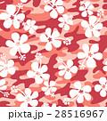 花 花柄 ハイビスカスのイラスト 28516967