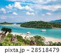 沖縄県 石垣島 川平湾の写真 28518479
