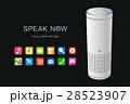 音声コントロールユーザーインターフェイス 28523907