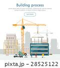 建物 行程 建築のイラスト 28525122