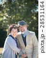夫婦 笑顔 シニアの写真 28531164