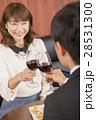 カップル ワイン 赤ワインの写真 28531300
