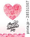 お花 フラワー 花のイラスト 28531507