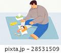 ベビー 赤ちゃん 赤ん坊のイラスト 28531509