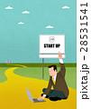ビジネス ビジネスマン 挑戦のイラスト 28531541