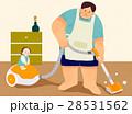 掃除 清掃中 おとうさんのイラスト 28531562