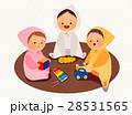 ベビー 赤ちゃん 赤ん坊 28531565