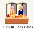 おじいさん お爺さん 祖父のイラスト 28531623