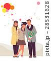 お祝い 祝い ファミリーのイラスト 28531628