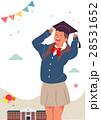 お祝い 祝い 卒業のイラスト 28531652