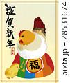 鳥 謹賀新年 正月のイラスト 28531674