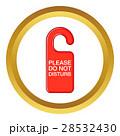 赤 標識 看板のイラスト 28532430