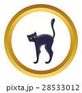 ねこ ネコ 猫のイラスト 28533012