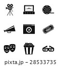 Cinematography icons set, simple style 28533735