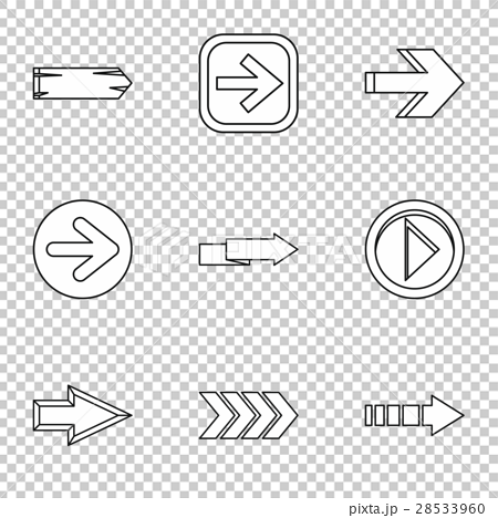 Kind of arrow icons set, outline style 28533960
