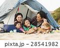 沖縄 28541982