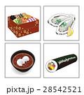 季節 料理 冬 28542521