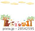 動物たちのイラスト 28542595