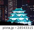 11月愛知 名古屋城 天守閣 ライトアップ 高層ビル 28543315