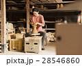 沖縄 28546860