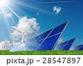 ソーラーパネル 太陽電池パネル 太陽光パネルのイラスト 28547897