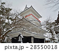 秋田散歩:千秋公園 久保田城御隅櫓 28550018
