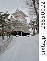 秋田散歩:千秋公園 久保田城御隅櫓 28550022