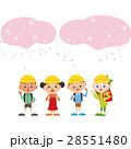 入学 男の子 桜のイラスト 28551480