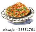 japchae17221pix7 28551761