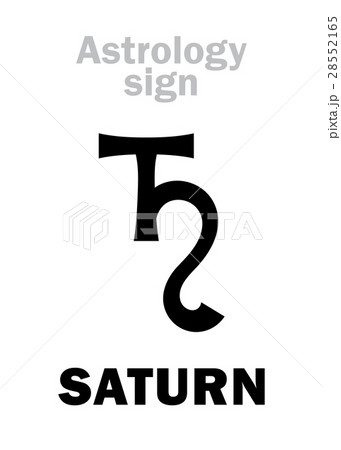 Astrology: planet SATURNのイラスト素材 [28552165] - PIXTA