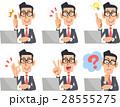 会社員 男性 ノートパソコン 表情と仕草のセット 28555275