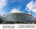 東京ドーム 28556000