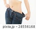 ダイエットをする女性 28556168