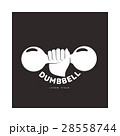 Graphic logo template with hand holding iron cast 28558744