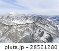 冬の北海道の山並み(札幌湖 朝里峠 空撮) 28561280