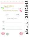 招待状 ウェディング 鳥のイラスト 28562048