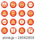 ロード 標識 看板のイラスト 28562859