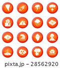 Natural disaster icons vector set 28562920