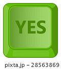 Yes 釦 アイコンのイラスト 28563869