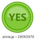 ワード 単語 Yesのイラスト 28563970