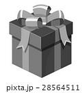 クリスマス BOX ボックスのイラスト 28564511