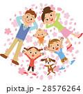 家族 桜 花びらのイラスト 28576264