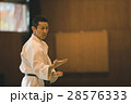 空手 男性 格闘家の写真 28576333