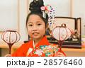 Joshi/Jomi, Momo no Sekku 28576460