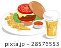 ハンバーガーとビール 28576553
