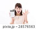 女性 若い 計算機の写真 28576563