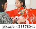 Joshi/Jomi, Momo no Sekku 28578041